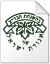 The Beis Din Tzedek of Agudas Israel Moetzes Hakashrus