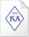 The Kosher Authority