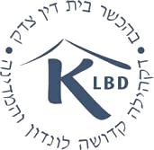The London Beth Din Kashrut Division