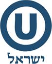 OU in Israel
